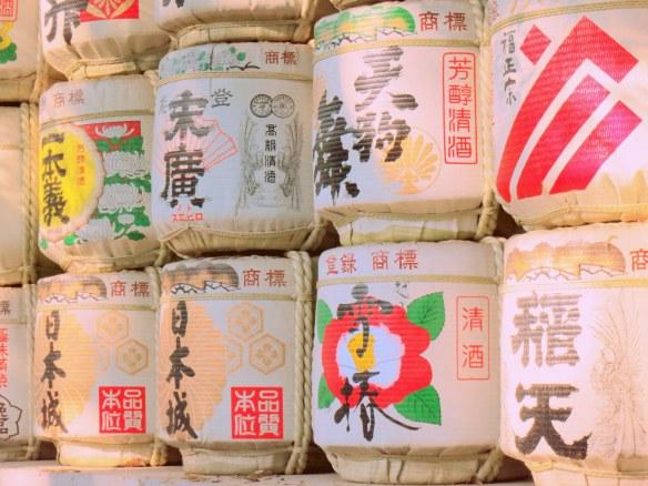 Sake barrels at Meiji Jingu Shrine, Tokyo, Japan; May 6, 2013