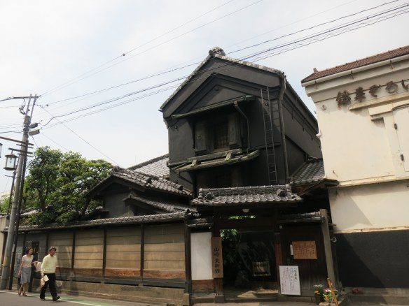 The first Edo period building I saw