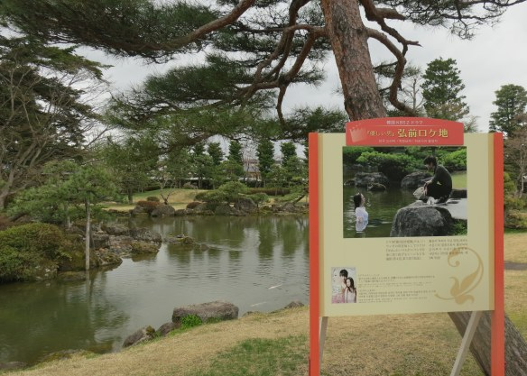 The castle grounds and surrounding areas were dotted with signs like this. Apparently, there's a popular TV melodrama with scenes set here, and the signs showed exactly where they were, so you could re-enact them or at least pay your respects.