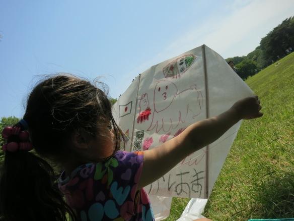Carmen decorated the kite herself