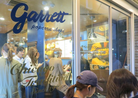 Down another shopping street, what did I find but Garrett Popcorn? As the window says, a Chicago tradition. I almost bought some, but as is the case in all the Chicago stores, there was a long line.