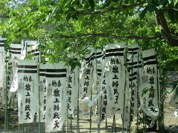 Banners at the shrine