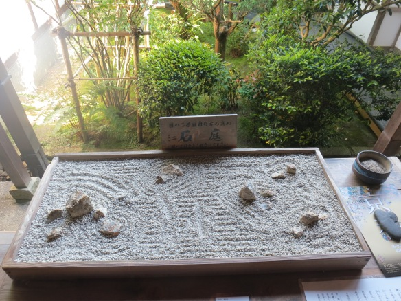 A miniature of the rock garden, so you can see the layout